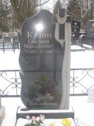 Памятники под заказ